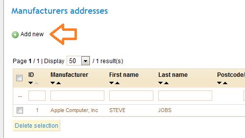 คู่มือPrestashopตอน เพิ่มที่อยู่ให้Manufacturers