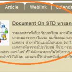 std-kku-document