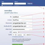 วิธีสมัครFacebook