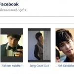 สำรวจหน้า Facebook