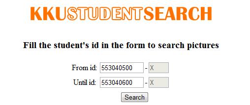 KKU STD Search ค้นหารูปนักศึกษาในมหาวิทยาลัยขอนแก่น
