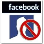 วิธีบล็อคเพื่อนในเฟสบุ๊ค