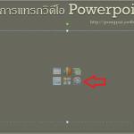 Insert Video Powerpoint