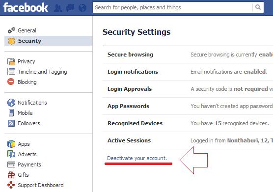 ยกเลิกบัญชี Facebook
