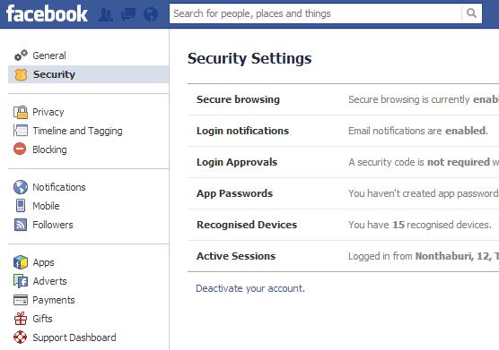 ตั้งค่าความปลอดภัย Facebook