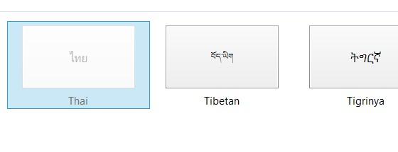 เพิ่ม ภาษาไทย