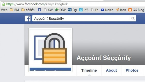 Facebook Account Seccurity