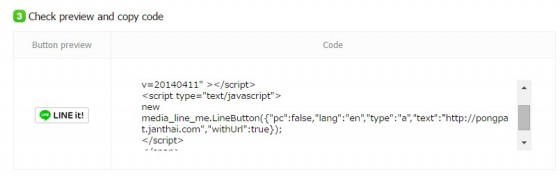 Check preview and copy code