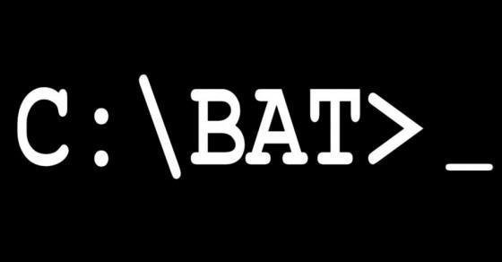 มาสร้าง .bat ไฟล์ ไว้ใช้งานกันเถอะ