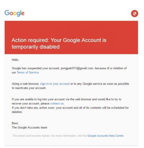 E-Mail Alert from google